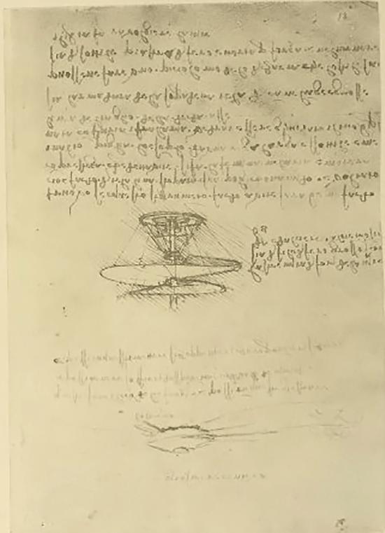 DaVinci Flight Notes
