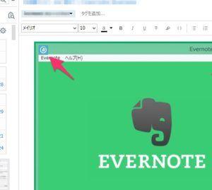 Windows 版の注釈機能